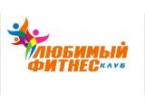 Логотип Любимый фитнес, ООО
