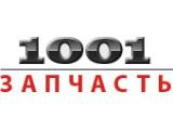Логотип 1001 запчасть, магазин