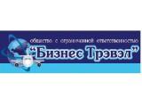 "Логотип ООО ""Бизнес Трэвэл"""