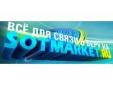 Логотип Sotmarket.ru, интернет-магазин