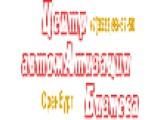 Логотип ЦАБ, ООО