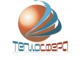 Логотип Теплосфера, ООО