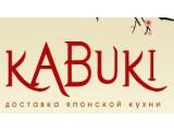 Логотип Кабуки