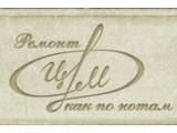 Логотип Центр Декоративных Материалов, ООО