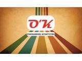 Логотип Рекламное агентство ОК