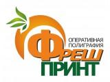 Логотип ФрешПринт