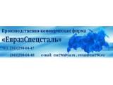 """Логотип ООО ПКФ """"ЕвразСпецсталь"""""""
