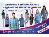 Логотип ИП Кичемаев С.К