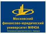 Логотип Московский финансово-юридический университет МФЮА региональное представительство
