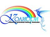 Логотип РПК Колибри