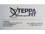 Логотип Фитнес  центр ТерраФит