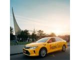 Логотип Яндекс Такси