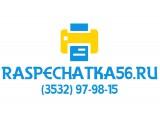 Логотип Распечатка56.ру