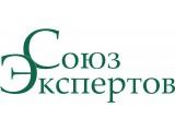 Логотип Союз Экспертов