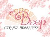 """Логотип Студия праздника """"Веер"""""""