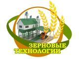 Логотип Зерновые Технологии, ООО