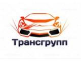 Логотип Трансгрупп, ООО