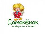 """Логотип Товары для дома """"Домовёнок"""""""