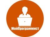 Логотип МойПрограммист