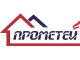 Логотип АН ПРОМЕТЕЙ
