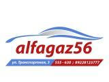 Логотип ИП Белов Алексей Владимирович